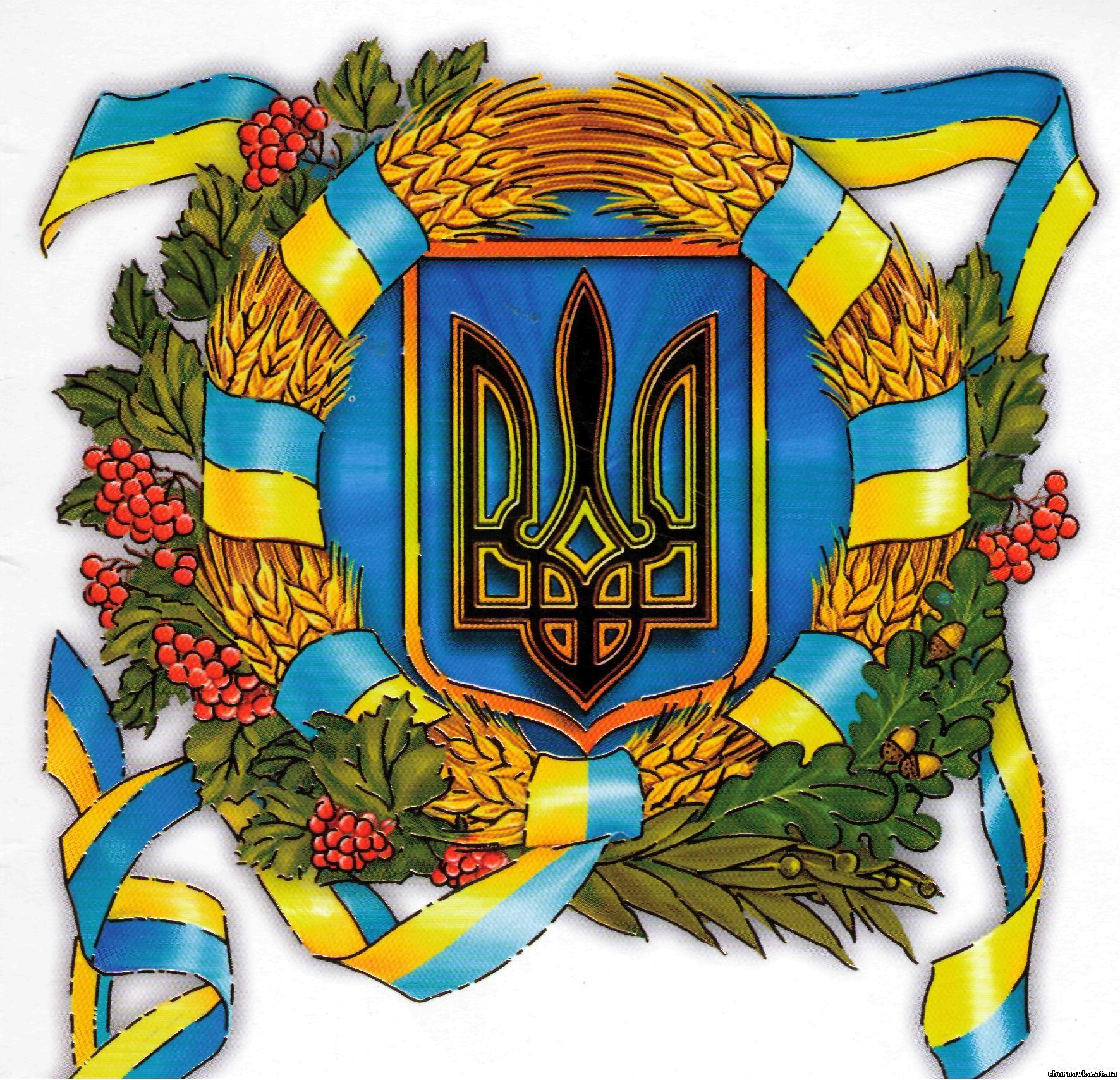 Открытки про украину, картинки раскраски